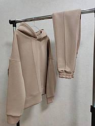 Женский спортивный костюм. Цвет бежевый. Размер S, M, L, XL