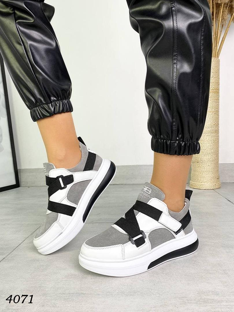 Женские кроссовки белого/серого цвета, натуральная кожа/натуральная замша