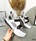 Женские кроссовки белого/серого цвета, натуральная кожа/натуральная замша, фото 6