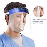Антивирусный защитный экран для лица пластиковый Face Shield (10 шт./уп.) медицинский, лицевой, фото 4