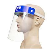 Антивирусный защитный экран для лица пластиковый Face Shield (10 шт./уп.) медицинский, лицевой, фото 9