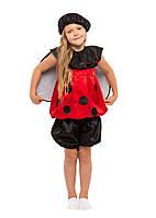 Детский карнавальный маскарадный костюм Божья коровка рост: от 110 до 128 см