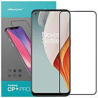 Защитное стекло Nillkin (CP+PRO) для OnePlus Nord N100