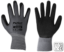 Перчатки защитные PERFECT GRIP GRAY латекс, размер  8, RWPGGY8