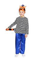 Детский карнавальный маскарадный костюм кот Коржик три кота рост: 110/116, 118/124, 126/134