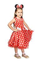 Детский карнавальный маскарадный костюм Минни Маус рост: 110/116, 118/124, 126/134