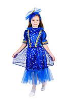 Детский карнавальный маскарадный костюм Звездочка Ночь рост:110-134 см