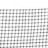 Сетка универсальная, UNINET, 40 г/м², ячейка  14х16 мм, 1х200м, AS-UN4010200, фото 2