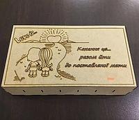 """НОВИНКА! Купюрница коробка скринька для грошей """"Love is"""""""