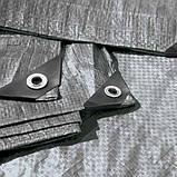 Усиленный тент, 8х10м, 260г, ULTRA WEIGHT, PL2608/10, фото 2
