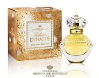 MARINA DE BOURBON DYNASTIE GOLD (парфюмированная вода)30ml (для женщин)
