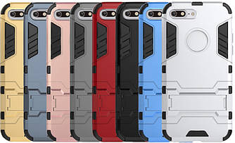 Противоударный чехол iPhone 7 Plus (бампер трансформер) (Айфон 7 Плюс)