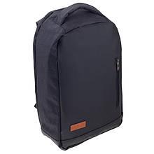 Рюкзак для ноутбука Rovicky NB9750-4450 Black
