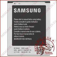 Аккумуляторная батарея (АКБ) для Samsung I8262/G350 (High copy)
