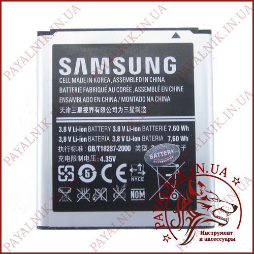 Аккумуляторная батарея (АКБ) для Samsung I8552/G355 (High copy)