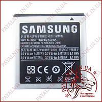 Аккумуляторная батарея (АКБ)для Samsung i9000 (High copy)