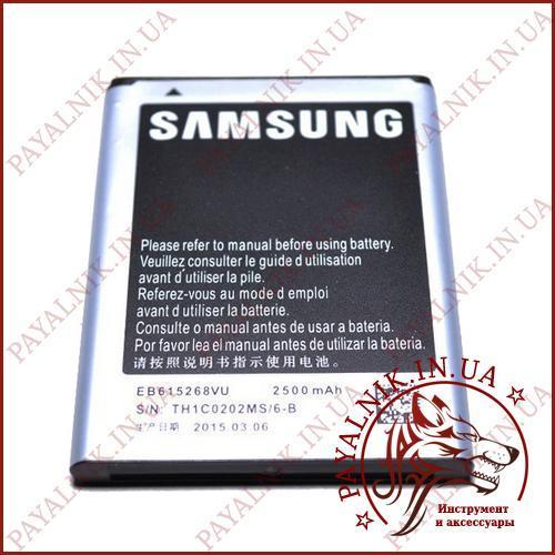 Акумуляторна батарея (АКБ) для Samsung N7000 (High copy)