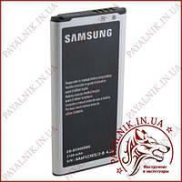Аккумуляторная батарея (АКБ)для Samsung Galaxy S5 mini (G800H) (High copy)