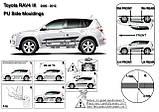 Молдинги на двері для Toyota RAV-4 2005-2012, фото 5