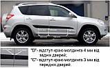 Молдинги на двері для Toyota RAV-4 2005-2012, фото 3