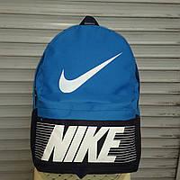 Спортивный рюкзак опт найк, фото 1