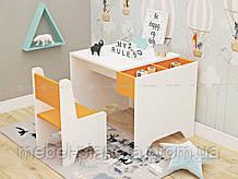 """Набір дитячий стіл і стілець """"Луна"""" (Lion)"""