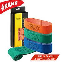 Набор тканевых резинок для фитнеса и спорта 4FIZJO Flex Band 3 шт 1-15 кг Эспандер эластичный для ног и рук