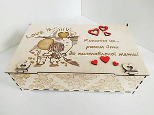 Шкатулка из дерева Семейный бюджет LOVE IS, Кохання це... с отделениями для денег, деревянная шкатулка