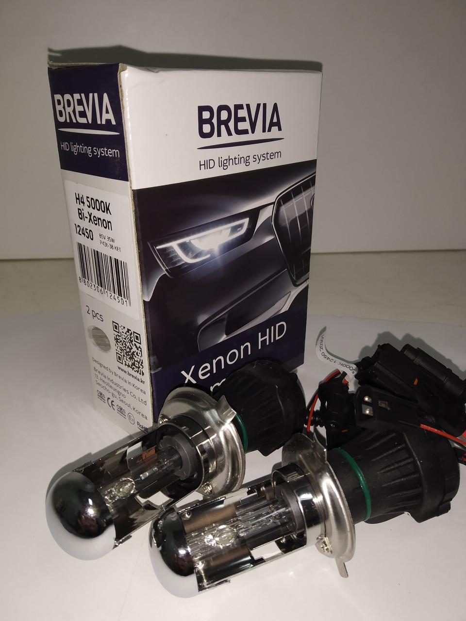 Ксеноновые лампы BREVIA H4 5000K комплект