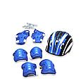 Детские ролики комплект с защитой и шлемом Maraton Combo M 34-37 Ролики детские раздвижные с защитой S 28-33, фото 9