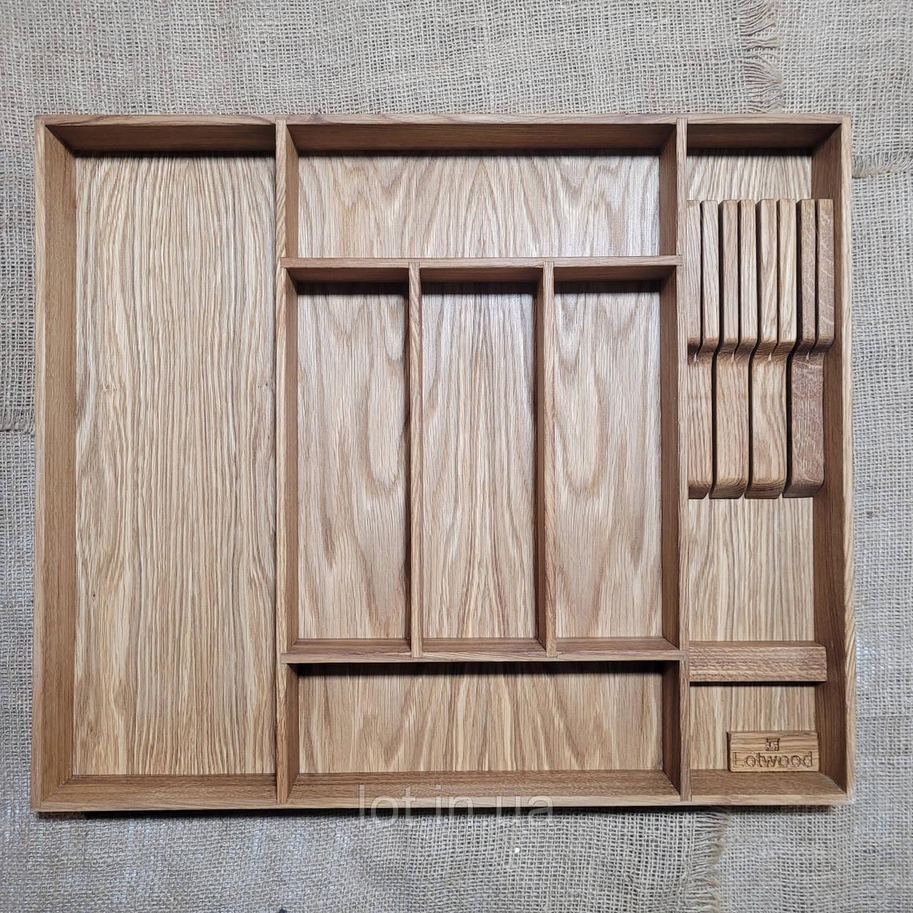 Лоток для столовых приборов от 500мм, Lot k1307. (индивидуальные размеры)