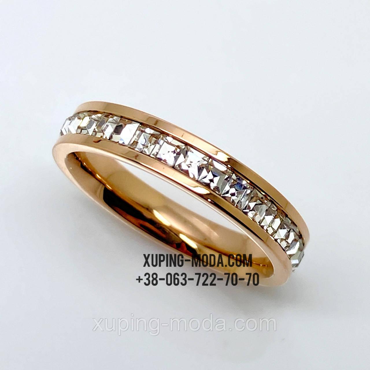 17 р. Модное кольцо