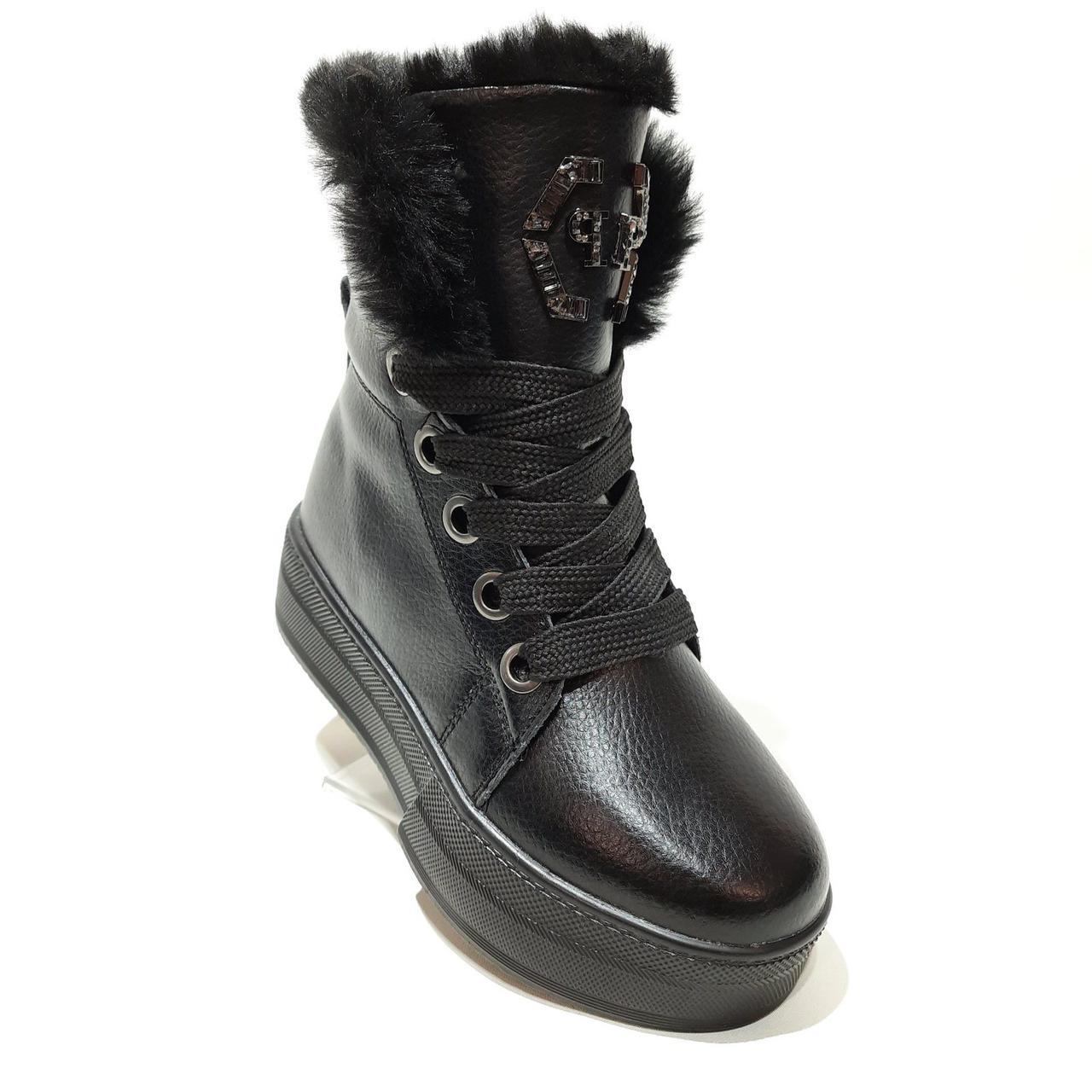 36,39 р. Зимние женские кожаные сапоги ботинки на меху полусапожки Черные