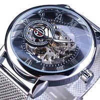 Мужские часы Forsining 1040 Silver-Black, фото 1