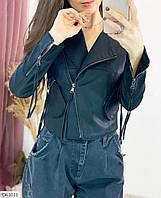 Куртка кожаная Фабричный Китай
