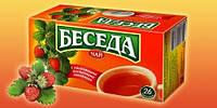 Чай Беседа 26 пак Земляника