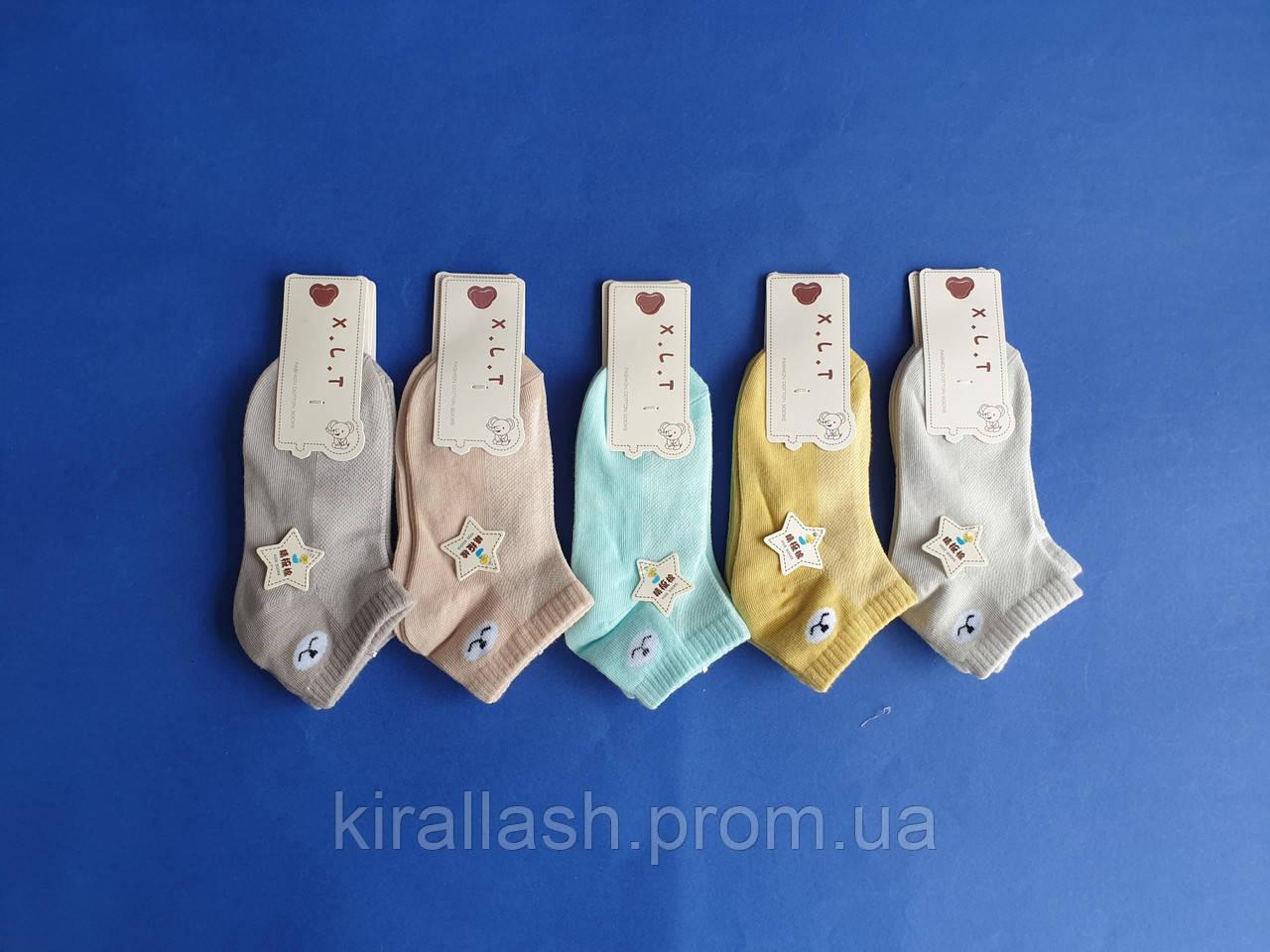 """НОВИНКА! Шкарпетки СІТКА (1-4 роки) бавовна для дівчаток/хлопчиків """"Шугуан"""""""