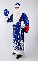 Костюм Деда Мороза для взрослого снежинка синий  ко1510, фото 1