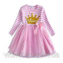 Детское нарядное платье Vikita р.122 (6-7 лет)