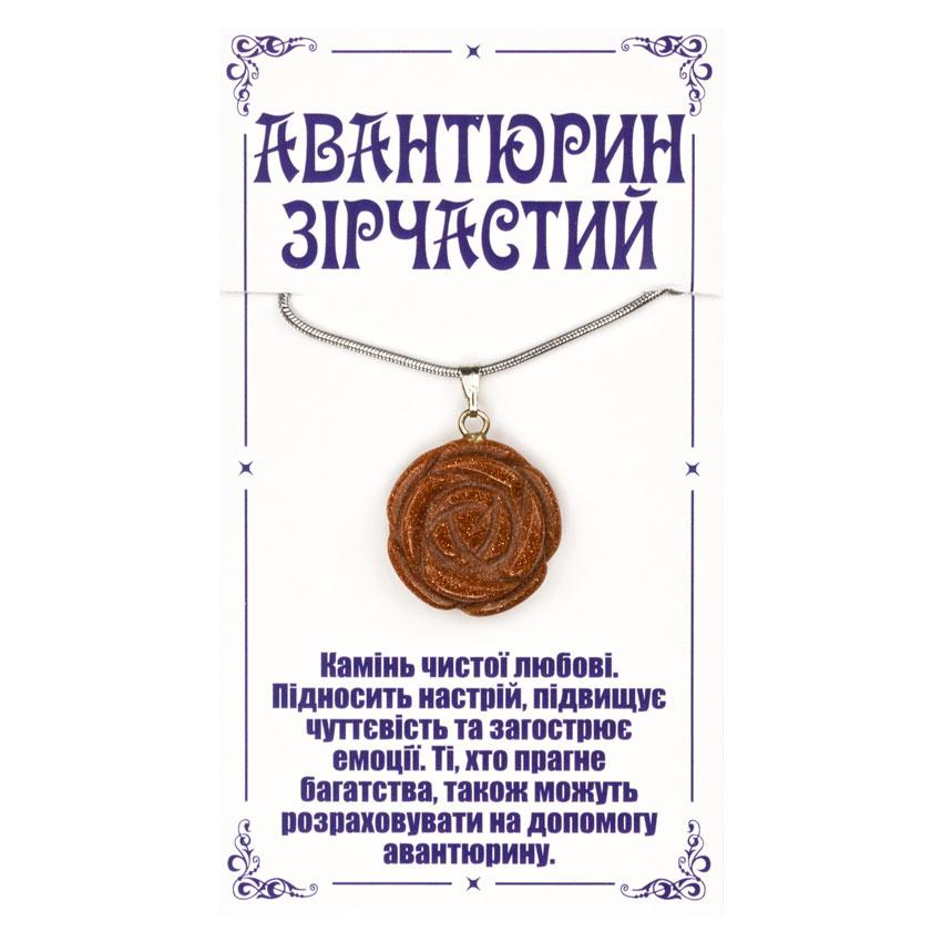 Кулон з натурального амоніту