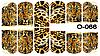Слайдер дизайн (водная наклейка) для ногтей O-066