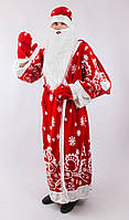 Костюм Деда Мороза для взрослого снежинка красный  ко1512, фото 1