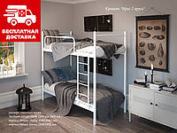 Кровать 2-х ярусная Ирис 80*190 металлическая