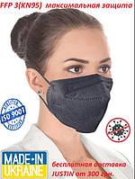 Респиратор FFP3 без клапана (KN95) черный, маска респиратор медицинский от вирусов.