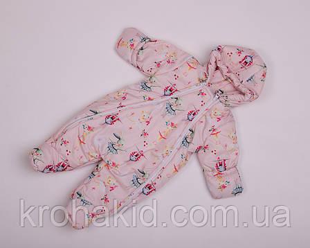 Дитячий демісезонний комбінезон для немовляти - осінній комбінезон для діток від 0 до 6 міс, фото 2