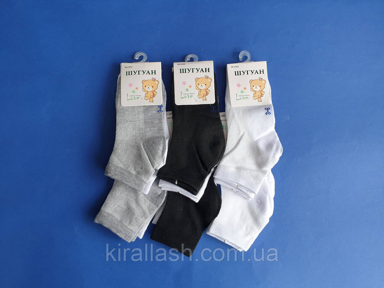 """НОВИНКА! Шкарпетки СІТКА (3-6 років) бавовна для хлопчиків """"Шугуан"""""""