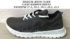 Женские мокасины оптом.  37-41рр. Модель КГ ЖК 301