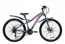 """Велосипед 26"""" Formula ELECTRA"""