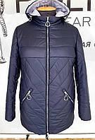"""Женская,демисезонная куртка """"Big Size"""".Новая коллекция -'2021'."""
