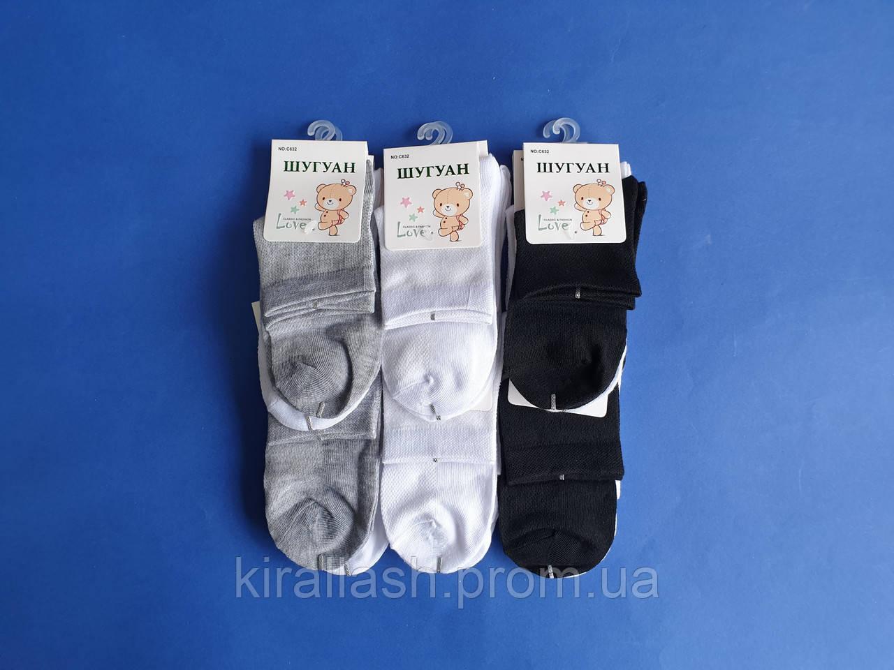 """НОВИНКА! Шкарпетки СІТКА (6-9 років) бавовна для хлопчиків """"Шугуан"""""""